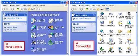 Topics_200910_01