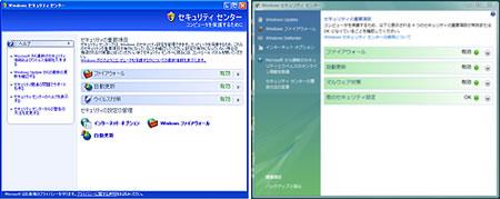Topics_200910_03_04