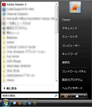 Grph_201104_01[1]