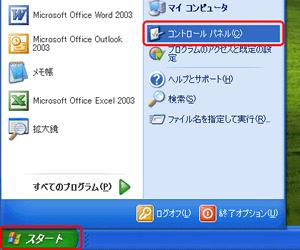 Grph_201103_02[1]
