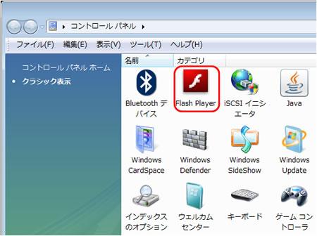 Grph_201107_02
