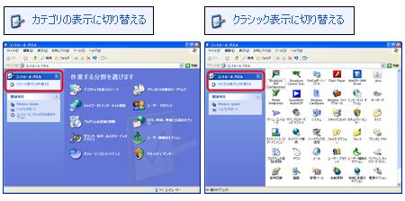7-cpl_xp[1]