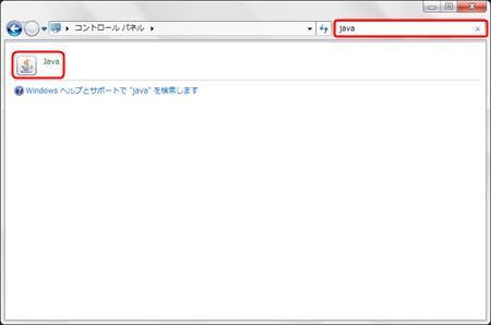 8-cpl_search[1]