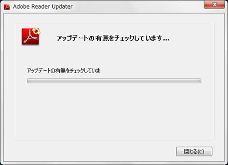 11-reader_chk[1]