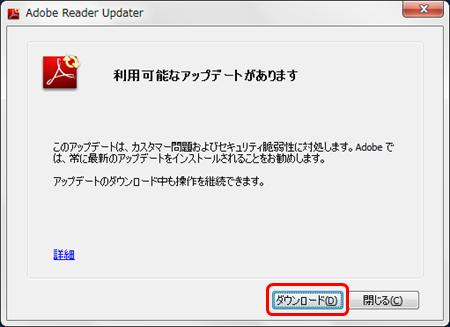 12-reader_chk_dl[1]