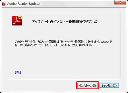 13-reader_chk_inst[1]