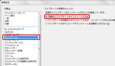 14-reader_cfg_update[1]