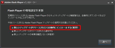 23flash_update_cfg[1]