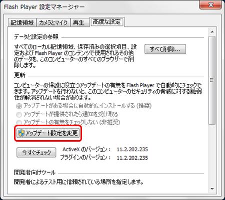 24flash_cfg_update[1]
