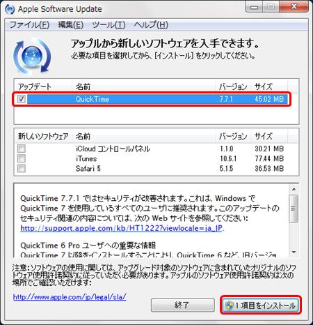 38qt_asu_update[1]