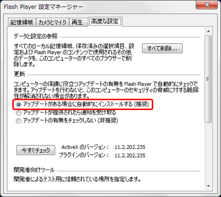 25flash_cfg_update2[1]