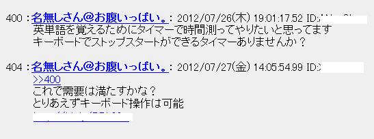 201211_3[1]