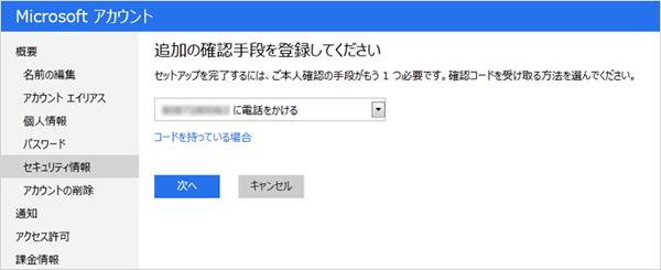 201306_m3[1]