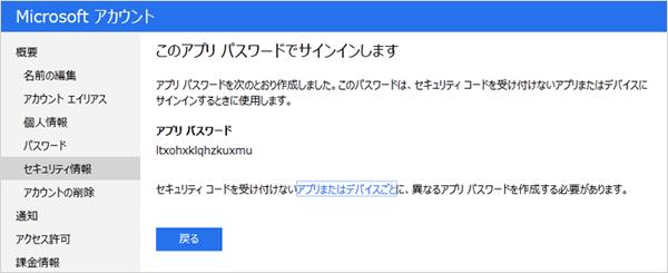 201306_m10[1]
