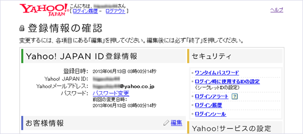 201307_y1