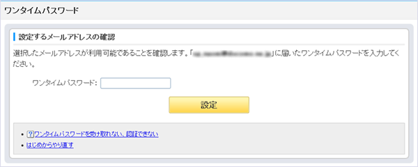 201307_y4