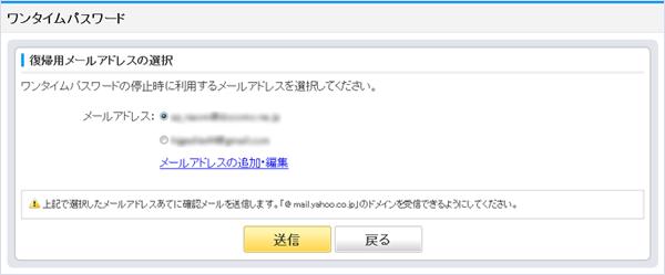 201307_y10