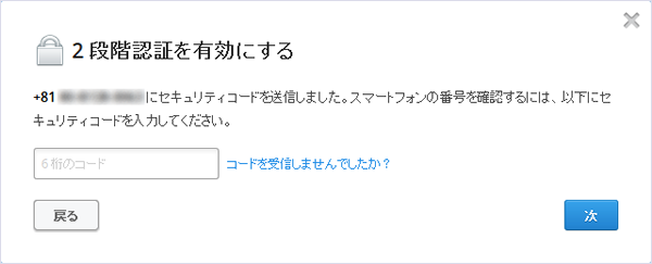 201307_d6