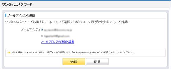 201307_y3