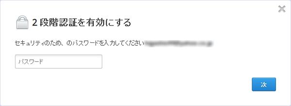 201307_d3