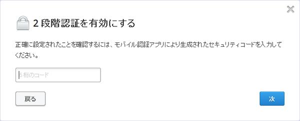 201307_d12