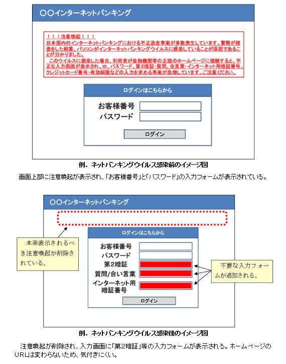 201307_8 (1)