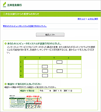 201308_3