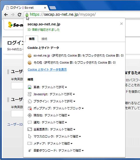201403_8a (3)