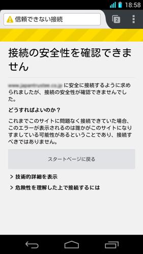 201503_01_08