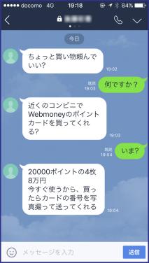 201706_11