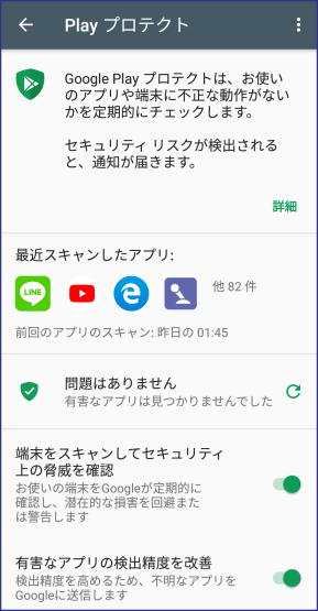 201808_08